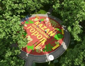 3D визуализация парка в ЖК «Казань Изумрудный город»